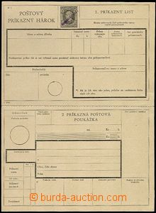 66492 - 1945 CPA2.3B, complete blank form with hand-made violet over