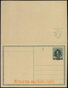 66505 - 1918 CDV2a, Velký monogram - Karel, dvojitá dopisnice s č