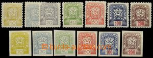 66575 - 1945 Mi.81-86 postage stmp, 2 complete set, from that 1x per