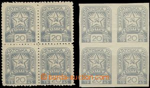 66577 - 1945 Mi.88 postage stmp, in blocks of four, from that 1x per