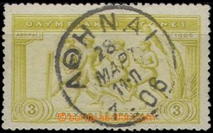 67232 - 1906 Mi.156, value 3Dr., Olympic Games 1906, complete CDS, w