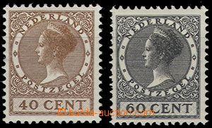 67255 - 1924-29 Mi.161A + Mi.224A postage stmp, well centered, c.v..