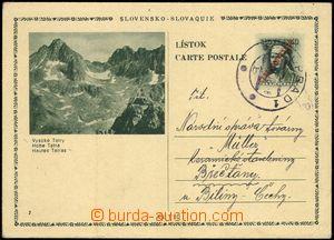 67418 - 1946 CDV79/2, Rázus - High Tatras, red Opt typography, CDS