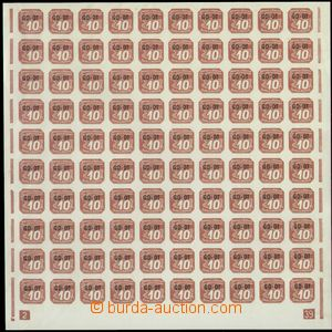 67550 - 1939 Pof.OT1 overprint GD-OT, complete. counter sheet with p