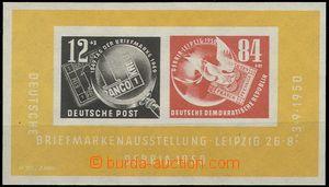67576 - 1950 Mi.Bl.7, miniature sheet DEBRIA, mint never hinged, c.v
