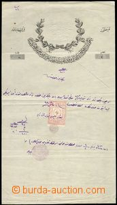 67739 - 18?? TURKEY, preprinted blank form with mounted revenue stmp
