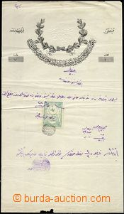 67740 - 18?? TURKEY, preprinted blank form with mounted revenue stmp
