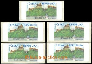 67877 - 2000 Pof.AT1 Veveří (castle), 5 pcs of, values 0.40, 2, 5.