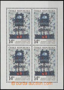 67882 - 1993 Pof.PL5, Hladový svatý, deska C, svěží, kat. 550Kč