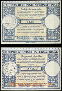 67951 - 1948-49 CMO8a + 9aa, 2 pcs of reply coupons, postmark L CDS