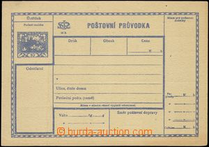 68085 - 1919 CPP1A, Czech text, rough paper, lightly dusky the botto
