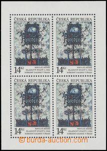 68184 - 1993 Pof.PL5, Hladový svatý, deska B, svěží, kat. 500Kč