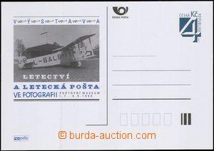 68191 - 1998 PM10, Letectví a letecká pošta, bezvadné