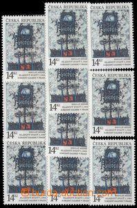 68195 - 1993 Pof.5, Hladový svatý, sestava 10ks, všechny svěží, kat.