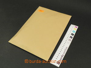68338 - 1930 CHINA  selection of 17 pcs of newspaper wrappers, vario