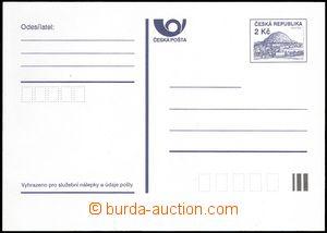 68370 - 1993 CDV1X Říp v rámečku, bílý papír, bezvadná, kat.