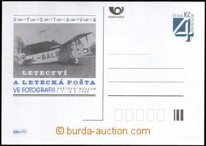 68373 - 1998 PM10, Letectví a letecká pošta, bezvadné, kat. 500K