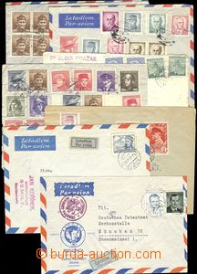 68554 - 1945-48 comp. 8 pcs of air-mail letters abroad, 3x as Regist