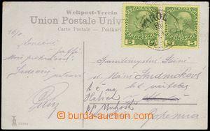 68639 - 1910 AUSTRIA  pohlednice vyfr. zn. pro Krétu Mi.2x17, horš