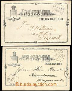 68881 - 1882-87 HELGOLAND  sestava 2ks dopisnic MI.P5  s DR Helgolan