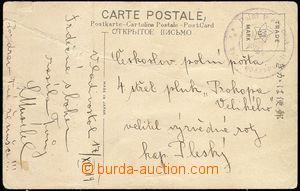 68959 - 1919 RUSSIA  postcard sent from Vladivostok 17/12 19, violet