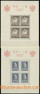 68995 - 1937 Mi.321-323 (Block 2+3+4) Návštěva rumunského krále