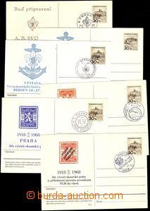 68996 - 1968-69 sestava 6ks neprošlých dopisnic se soukromými př