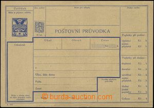 69138 - 1921 CPP7 A. c.v.. 1500CZK; small tearing in upper margin