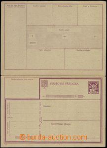 69141 - 1921 CPV4b; omačkané růžky, kousek oddělené perforace,