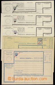 69174 - 1945 sestava 5ks nepoužitých slovenských poštovních pr�