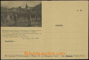 69193 - 1940 neprošlý lístek čs. PP s foto přítiskem nástupu