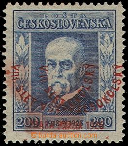 70039 - 1926 Pof.185, Festival 200h blue, significant double additio