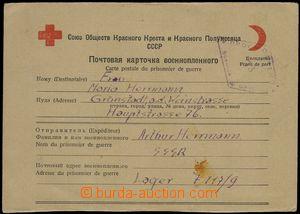 70913 - 1948 ZAJATECKÁ POŠTA  německý zajatec v SSSR, lístek ČK odes