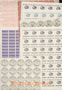 71390 - 1960-80 selection of post stickers and letter cards, various
