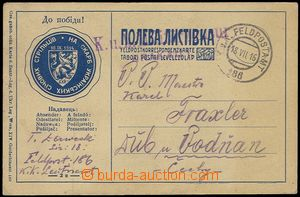 71457 - 1916 FP card with print for Ukrainian legion sičovii strilc