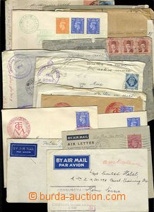 71505 - 1940-45 selection of 16  pcs various entires (one recipient