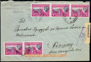 71510 - 1945 letter with Mi451 5x, sent in/at Jugoslávii, censorshi
