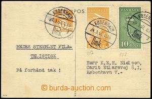 71516 - 1957 postcard with motive of railways sent from Copenhagen t