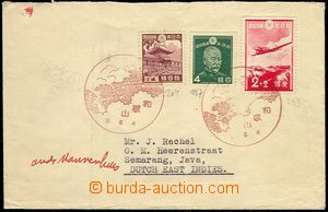 71517 - 1938 letter to East India with Mi.233, 257 and 264, decorati