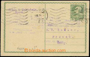 71924 - 1915 Maxa B87, Austrian p.stat Franz Joseph 5h green  with p