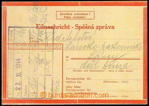 72071 - 1944 stationery Express Card No.1, urgent message without po