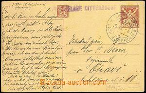 72075 - 1921 postal-agency ABLAGE DITTERSBACH, c.v.. Geb.0174/2a, pr