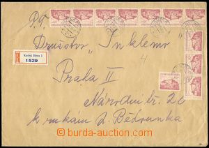 72108 - 1953 Reg letter from of the First Day (!) monetary reform wi