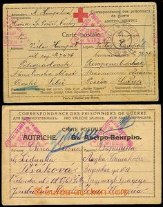 72127 - 1917-18 double PC of Red Cross for war prisoner, CDS MIROŠO