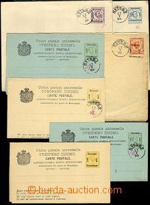 72389 - 1890-1900 comp. 7 pcs of p.stat, 3x envelope, 4x PC (also do