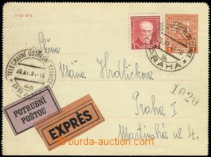 72391 - 1934 CZL2, without margins, uprated by. 1 Koruna on/for Ex,