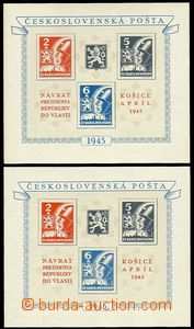 72418 - 1945 Pof.A360, Kosice MS, comp. 2 pcs of miniature sheets, 1