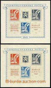 72419 - 1945 Pof.A360, Kosice MS, comp. 2 pcs of miniature sheets, 1