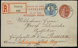 72510 - 1891 letter-card Mi.K8a sent as Reg, uprated. stamp. Mi.24,