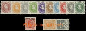 72515 - 1930 Mi.185-194, official 1, gutter pair W1a, c.v.. 400€ (